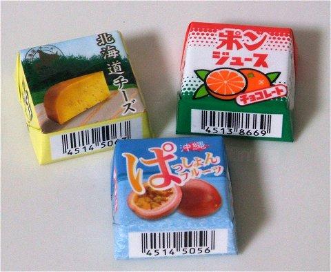 「沖縄ぱっしょんフルーツ」「北海道チーズ」「ポンジュース チョコレート」(チロルチョコ)
