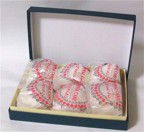 冷凍便で送られてきた箱には6つの男の生クリーム大福が。