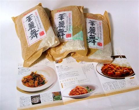 1袋が450グラムで約3合。化粧箱に収められており、レシピ付のパンフレットが同封されている