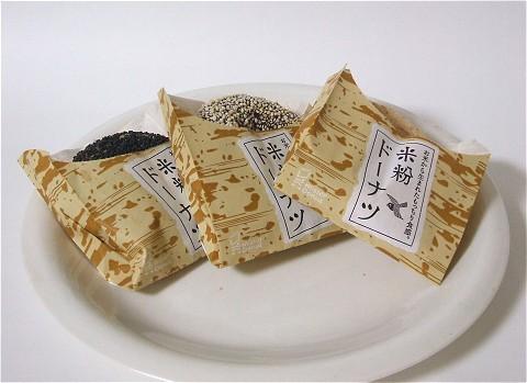 米粉ドーナツ3種。草もち、あるいは羊かんが入っているような絵柄の紙容器に収められている