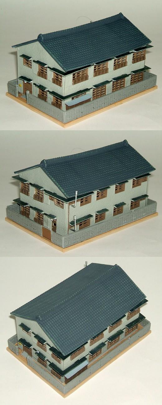 集合住宅B