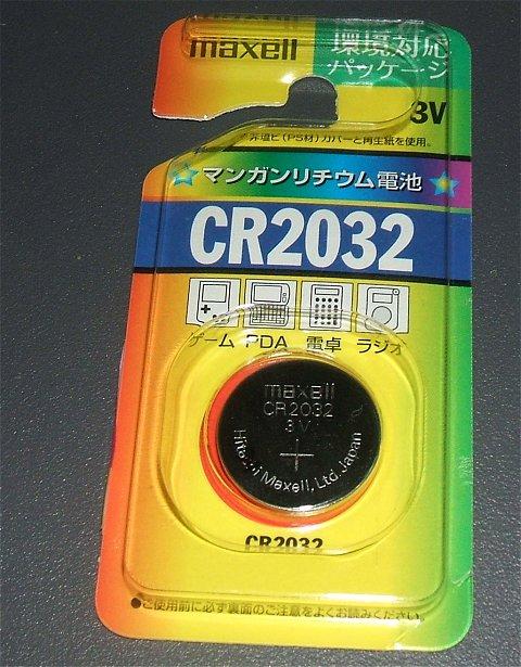 新しく買ってきたCR 2032