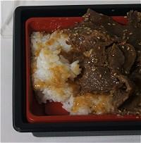 「スタミナ牛焼肉弁当」イメージ