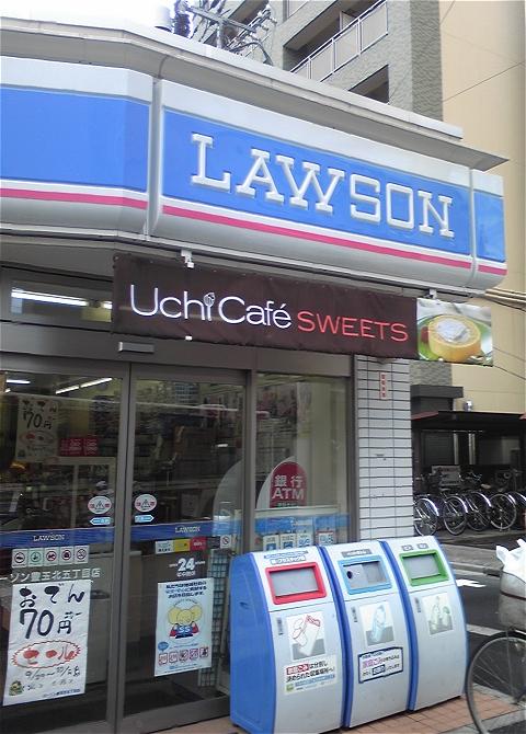 入口にかけられた「Uchi Cafe' SWEETS(ウチカフェスイーツ)」ののれん
