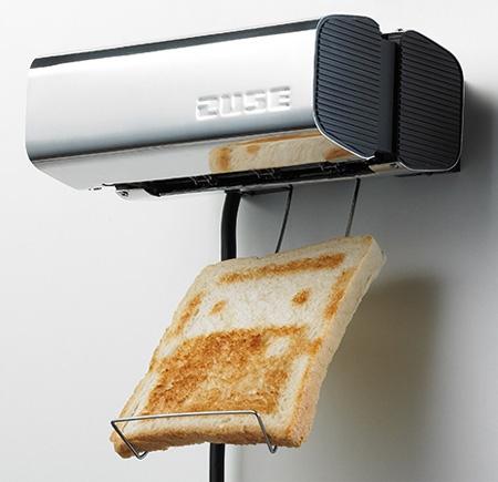 Zuse Toaster。