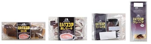 ↑ 左から、森永ミルクココアコッペロール:125円(税込)、森永ミルクココア蒸しケーキ:120円(税込)、森永ミルクココアクリーム大福:130円(税込)、森永ミルクココアクレープ:230円(税込)