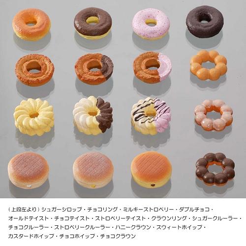↑ ドーナツは全部で16種類