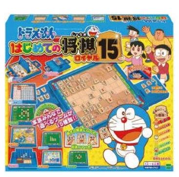 ↑ ドラえもんはじめての将棋ロイヤル15パッケージ