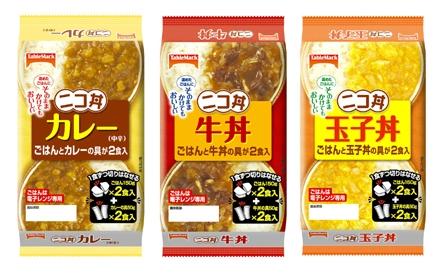 ↑ ニコ丼シリーズ