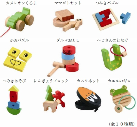 ↑ 今回登場するおもちゃ。全10種類