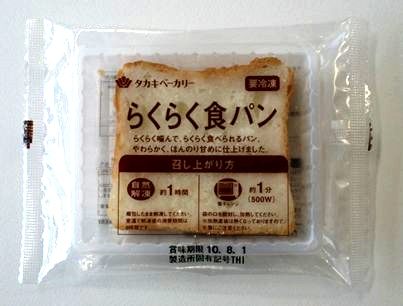 ↑ らくらく食パン