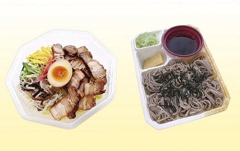 ↑ 左より、冷し中華(450円)、割子そば(305円)