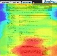 ユーザーヒート利用の図