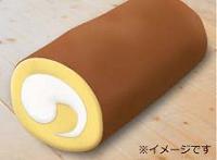 ロールケーキ型クッション