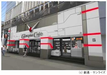 ↑ 『GUNDAM Cafe』外観(イメージ)
