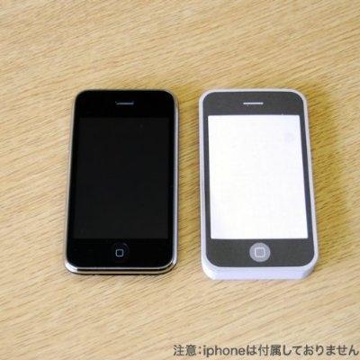 ↑ 本物のiPhone(左)と並べるとこの通り(商品にはiPhoneは付属していない)