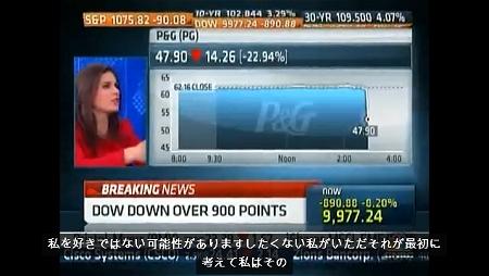 ↑ 精度はお世辞にもよいとはいえないが、日本語の字幕スーパーが流れる
