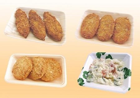 ↑ バリューライン惣菜