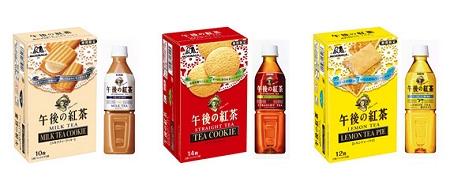 ↑ 左から「午後の紅茶クッキー ミルクティー」「午後の紅茶クッキー ストレートティー」「午後の紅茶パイ レモンティー」