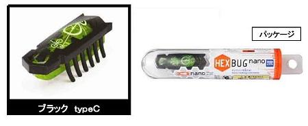 ↑ HEX BUG nano本体とパッケージ
