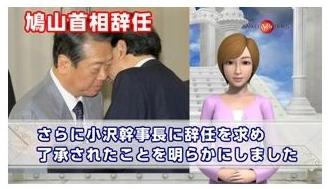 ↑ 「サンケイ リアル タイムズ」のサンプル