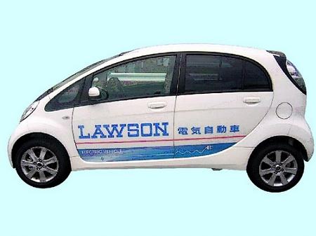 ↑ ローソンの社用電気自動車