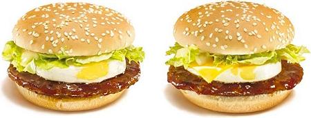 ↑ 「てりたま」(左)と「チーズてりたま」(右)