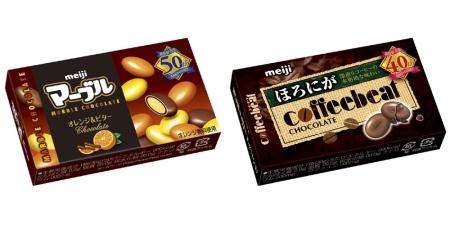 ↑ 「マーブル オレンジ&ビター」(左)と「ほろにが コーヒービート」(右)