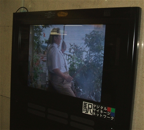 ↑ 池袋駅西武池袋線寄りに設置されたデジタルサイネージのようす。