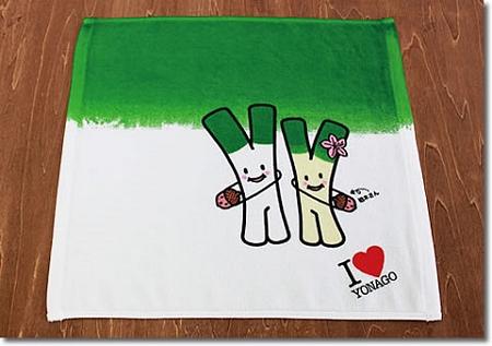 ↑ 見た目はごく普通の、イメージキャラクタのビジュアル入り・ネギの色をイメージしたようなタオル。