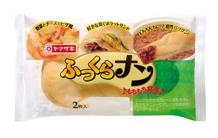 ↑ 山崎製パンの「ふっくらナン」