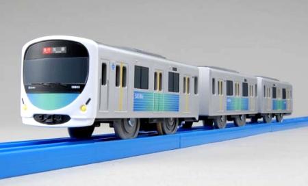 ↑ オリジナルプラレール・西武鉄道30000系スマイルトレイン