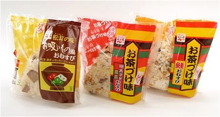 ↑ 左から「松茸の味お吸い物風おむすび」「お茶づけ味明太子と高菜おむすび」「お茶づけ味鮭おむすび」