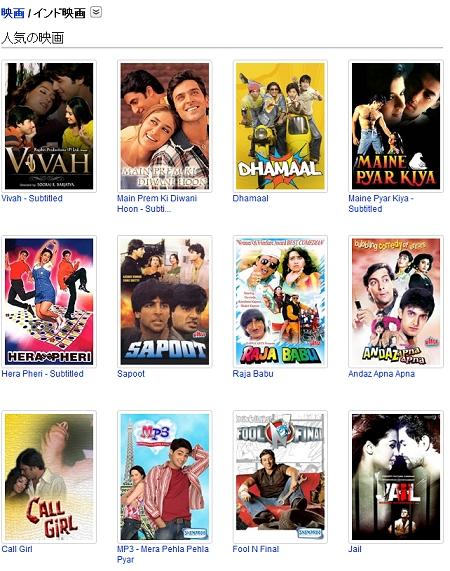 ↑ インド映画。……何だろう、この奇妙な高揚感は。
