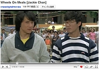 Wheels On Meals [Jackie Chan]