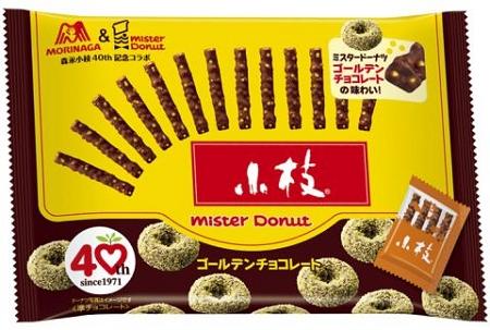 ↑ 小枝<ゴールデンチョコレート>ティータイムパック