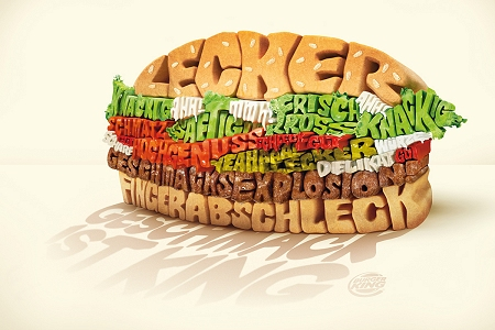 ↑ ご自慢のハンバーガー。「美味しい」「シャクシャク」などの賛美の表現や美味しさを表すような擬音で構成