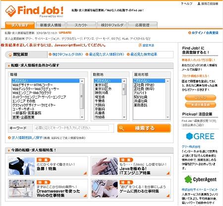 ↑ Find Job!