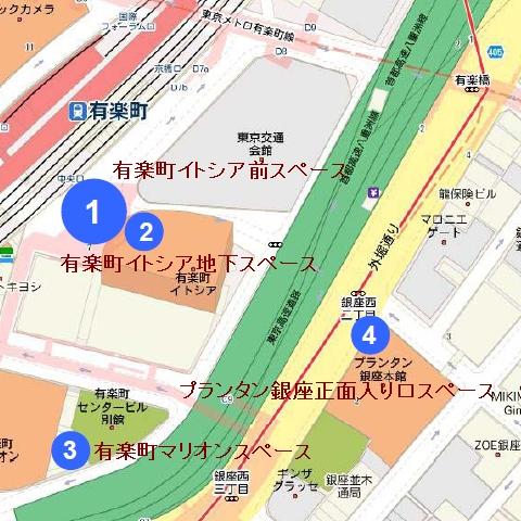 ↑ 有楽町周辺の会場地図(リリースから抜粋)
