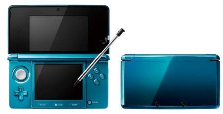 ↑ 3DSアクアブルー
