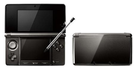 ↑ 3DSコスモブラック