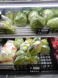 スーパーの野菜