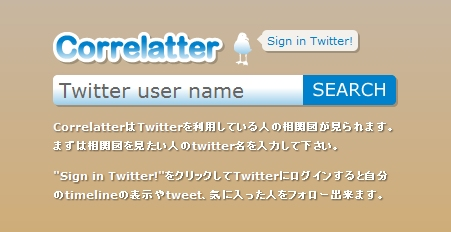 ↑ Correlatter(コーリレッター)