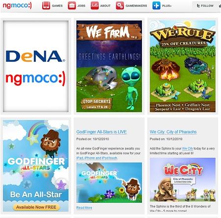 ↑ ngmocoの現在の画面。左上にDeNAとngmoco双方のロゴマークが見える