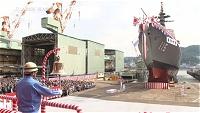 「あきづき型護衛艦」