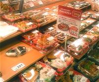 スーパーの総菜・弁当売り場