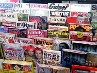 コンビニの雑誌コーナー