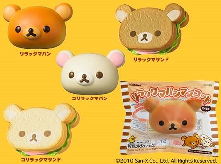 ↑ 外見はまるで本物のパンのような「リラックマパンマスコット」