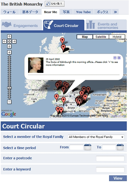 ↑ GoogleMapと組合せ、イベントなどを確認できる「Near Me」