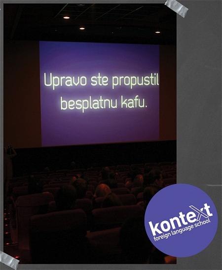 ↑ 映画本編の直前に、母国語のセルビア語で「コーヒーを手に入れられなかったネ。残念っ。外国語習ってみたらいかがかな」とのメッセージが